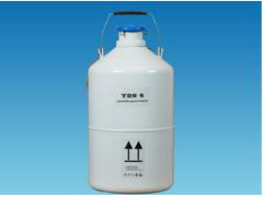 YDS-6 长沙便携式液氮罐 生物容器