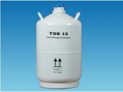 YDS-15 医用液氮罐 长沙小容量