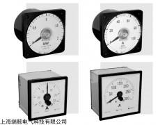 广角度电表(240度)