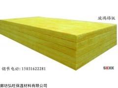 大城A级防火玻璃棉保温板用途 铝箔玻璃棉板