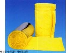 憎水型玻璃棉毡-板厂家 憎水型玻璃棉卷毡价格