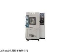 供应巨为臭氧老化试验箱JW-CY-150