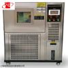 150L高低温液晶彩屏试验箱恒温恒湿试验箱高低温交变试验箱