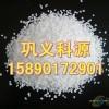 丹江口市销售石英砂公司、石英砂滤料价格