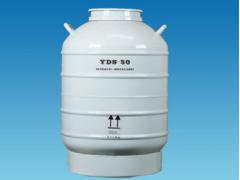 YDS-50 岳阳液氮罐分子冰激淋