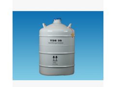 YDS-30 邵阳30L液氮罐