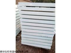 A级防火聚合聚板生产线厂家 环保型聚合聚苯板设备价格