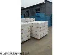 A级建筑专用聚合聚苯板保温板 AEPS防火聚合聚苯板