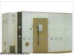 深圳高低温试验室价格