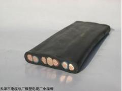 扁平电缆 YBF扁平橡套电缆