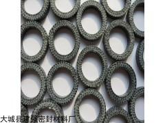 石墨盘根环,碳素盘根环,芳纶盘根环