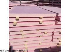 高强度A级防火硅脂板 无机材料硅脂板 建筑防火硅脂聚苯板