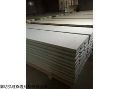 外墙防火耐高温AEPS硅脂聚苯板材料