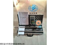 HY.TZS-1 北京土壤水分速测仪