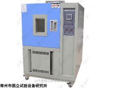 低温恒定湿热箱厂家,台州低温恒定湿热箱厂家