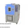 低溫恒定濕熱箱廠家,台州低溫恒定濕熱箱廠家