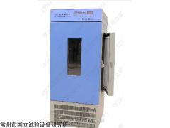 温州光照培养箱,温州光照培养箱价格