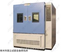 宁波双开门高低温试验箱厂家