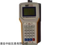 ZH-375型HART手操器,HART手操器价格