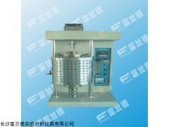 热处理油光亮性测定仪SH/T0564长沙富兰德