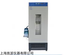 天津250升数显恒温恒湿培养箱