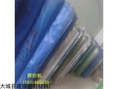 供应橡胶板价格,耐酸碱绝缘氟橡胶板