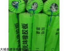 供应普通橡胶板价格,氟橡胶板密度