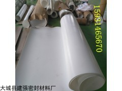 高品质聚四氟乙稀板厂家专业生产铁氟龙车削板5mm
