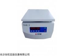 血库专用离心机TD4K-X