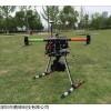 环境污染检测监控无人机