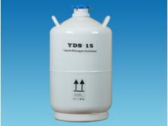 YDS-15 荆门液氮罐 小型便携式