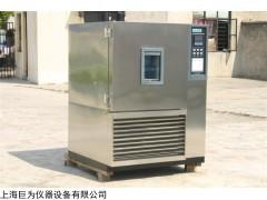淄博恒温恒湿机现货供应,恒温恒湿试验箱JW-TH-408G