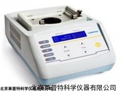 莱普特漩涡混合器MS-3000价格,北京混匀小精灵