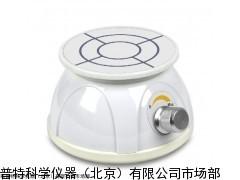 迷你磁力搅拌器Mini-MSI,磁力搅拌器厂家
