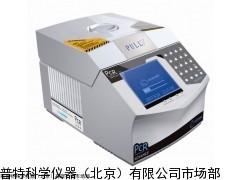 LEOPARD热循环仪,PCR仪,基因扩增仪L9600C