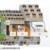 菲尼克斯电磁式继电器,德国PHOENIX电磁式继电器