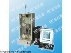 FDH-2801,热处理油,淬火介质冷却特性测定仪标准,