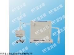 FDS-0501,苯类产品馏程测定仪,苯类产品馏程测定仪标准