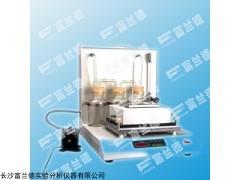 FDS-0901,苯类产品蒸发残留量测定仪