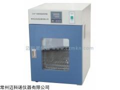 常州电热恒温培养箱DHP-25厂家