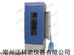 人工气侯培养箱RQX-160,常州人工气候培养箱厂家
