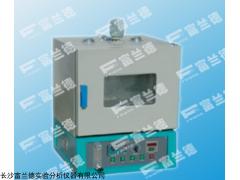 FDL-0431,SH/0736,沥青旋转薄膜烘箱(82型)