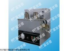 FDR-1431,SH/T0701,残渣燃料油总沉淀物测定仪