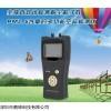 PM2.5空氣質量檢測儀M9
