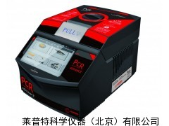 L9800B PCR仪,基因扩增仪价格优惠