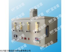 FDY-0201,SH/T 0085,冷却液,腐蚀测定仪