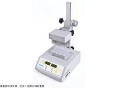 NG150-1A 96孔氮吹仪,氮吹仪型号,氮吹仪