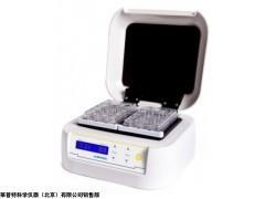 leopard70-2微孔板恒温孵育器,恒温孵育器,孵育器