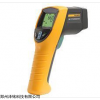 Fluke 561红外测温仪,红外线与接触式测温仪