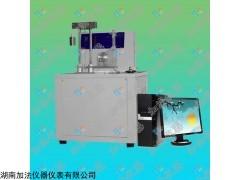 JF0090Z全自动发动机冷却液冰点测定器